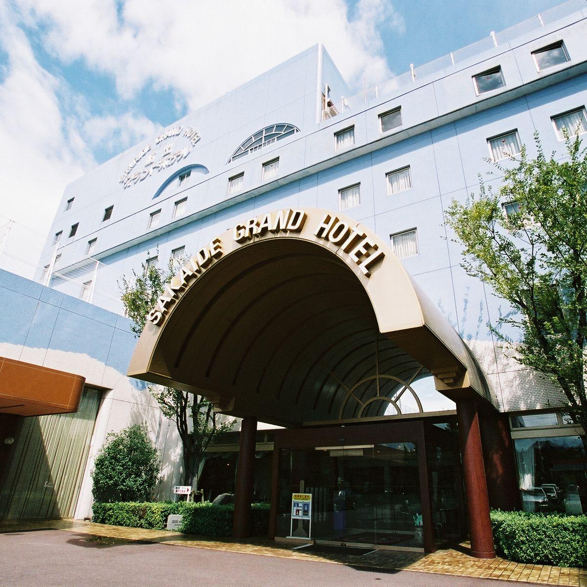 坂出グランドホテルの施設画像
