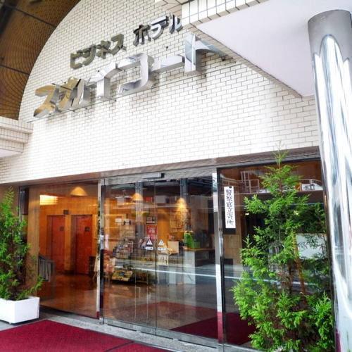 ホテルスカイコート川崎...