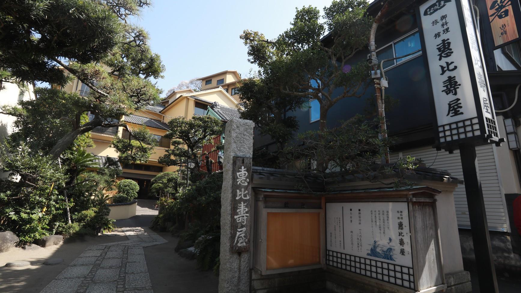 湘南江の島 御料理旅館 恵比寿屋の施設画像