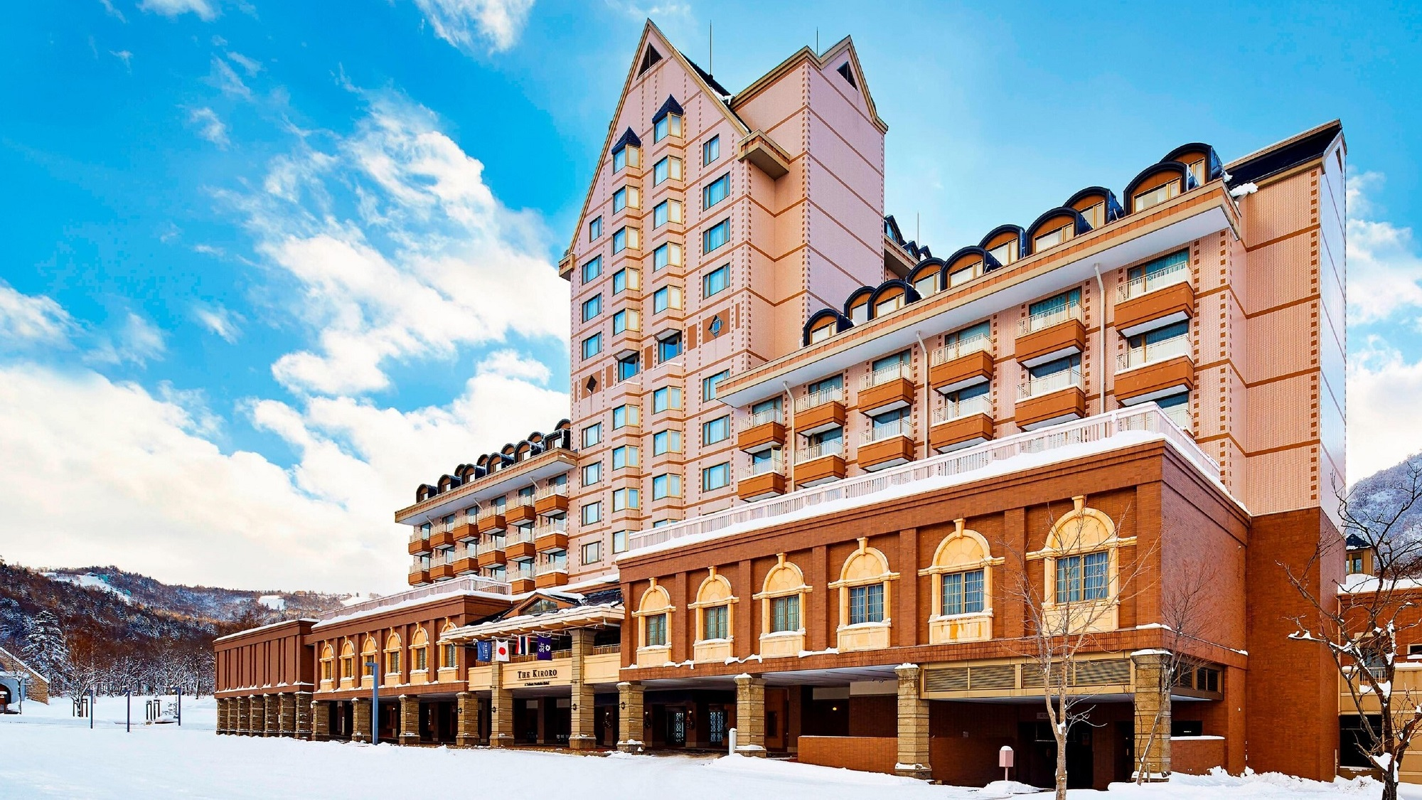 キロロ トリビュートポートフォリオホテル 北海道...