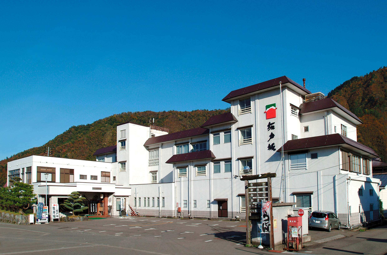 OYO旅館 坂戸城 南魚沼