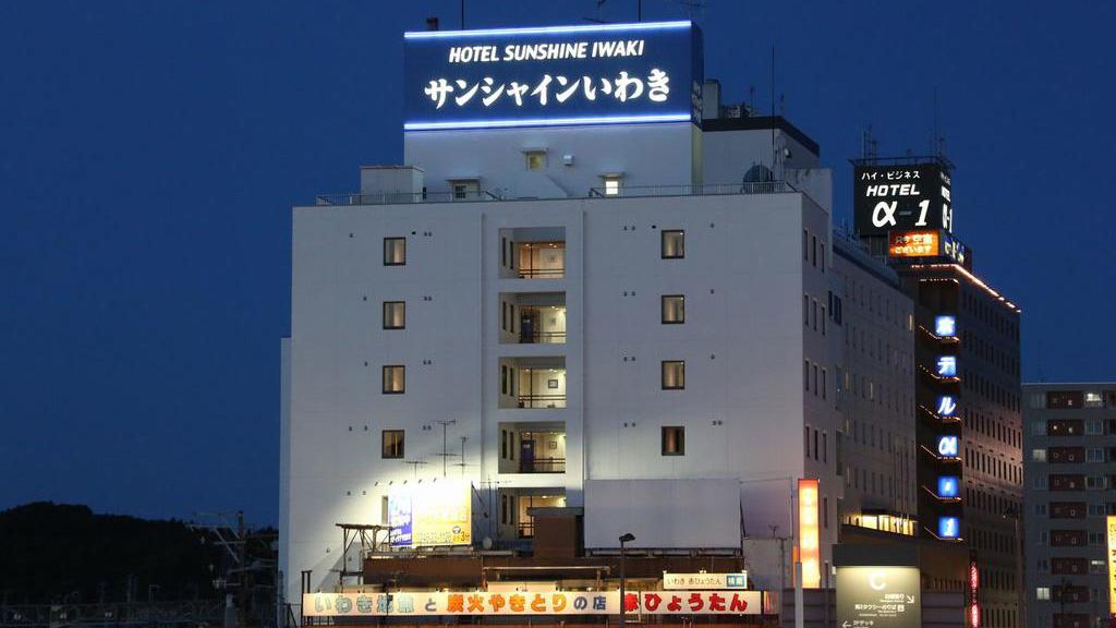 いわき駅前 ホテルサンシャインいわき(BBHホテルグループ)