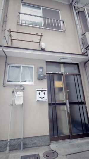 お宿 京都駅IIの外観