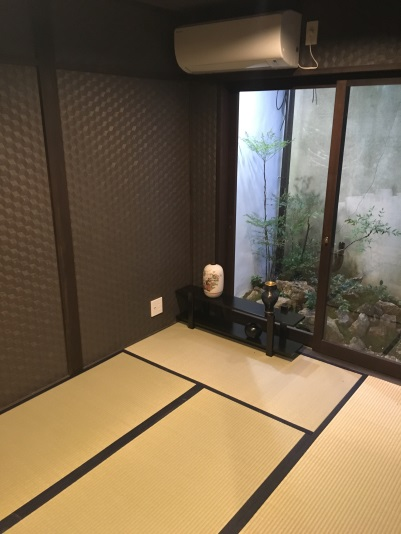 祇園 ゲストハウス ゆるり