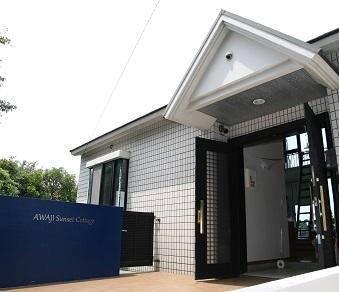 AWAJI Sunset Cottage<淡路島>の施設画像