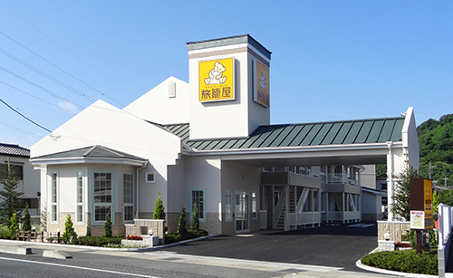 ファミリーロッジ旅籠屋・清水興津店...