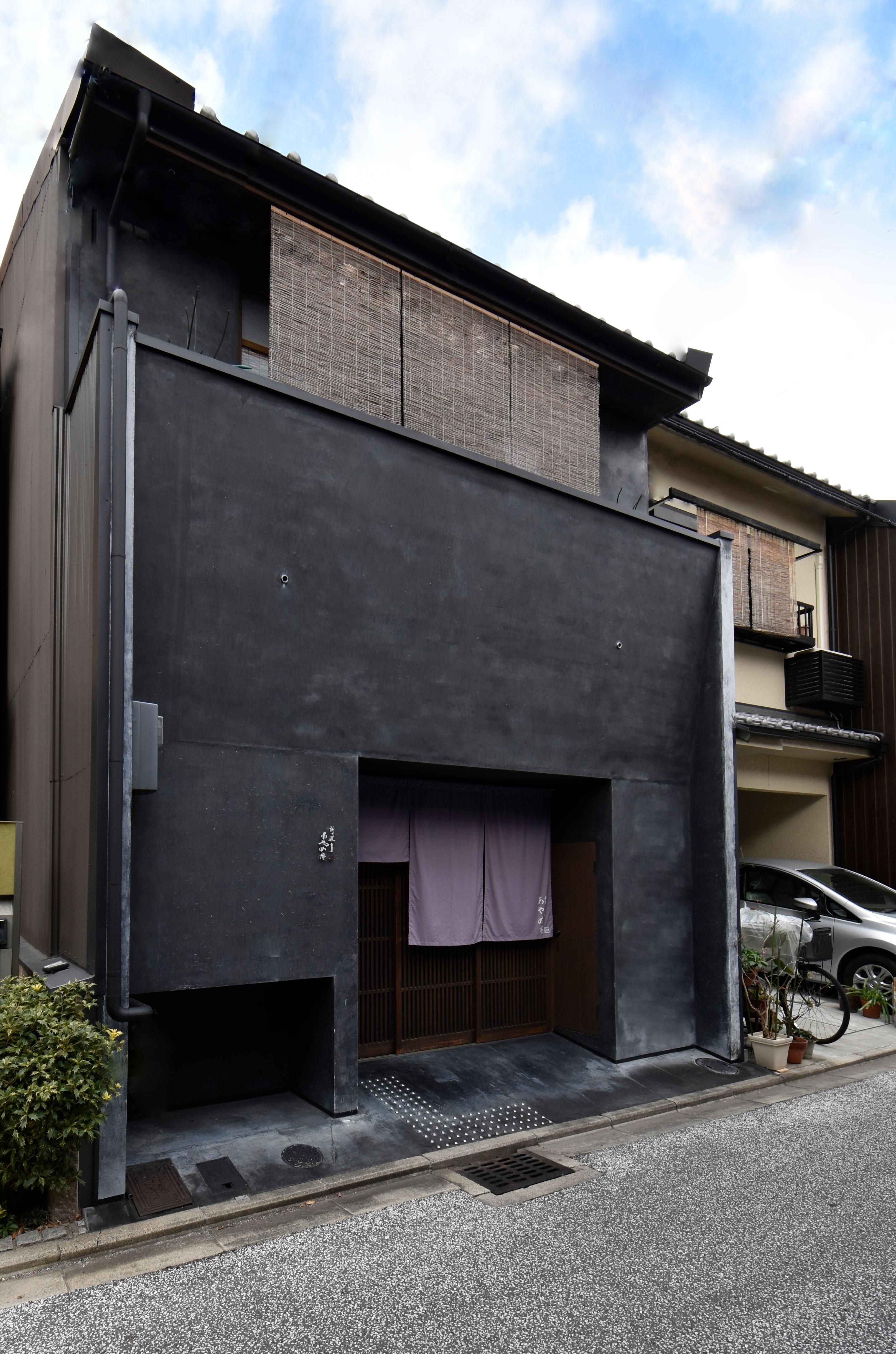 京の片泊まり 新道あやめ庵