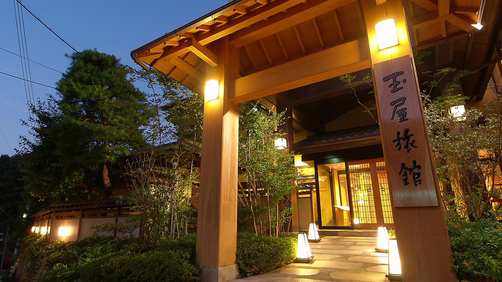 大学生のサークル仲間と行く別所温泉の宿で広々とした和室がある宿を教えて下さい。