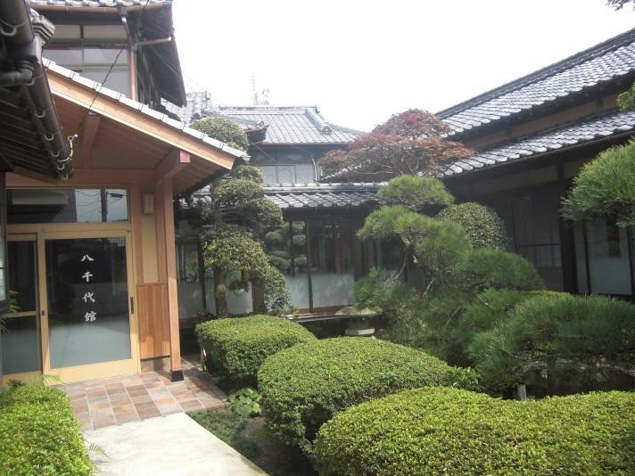 八千代館 <姫島>