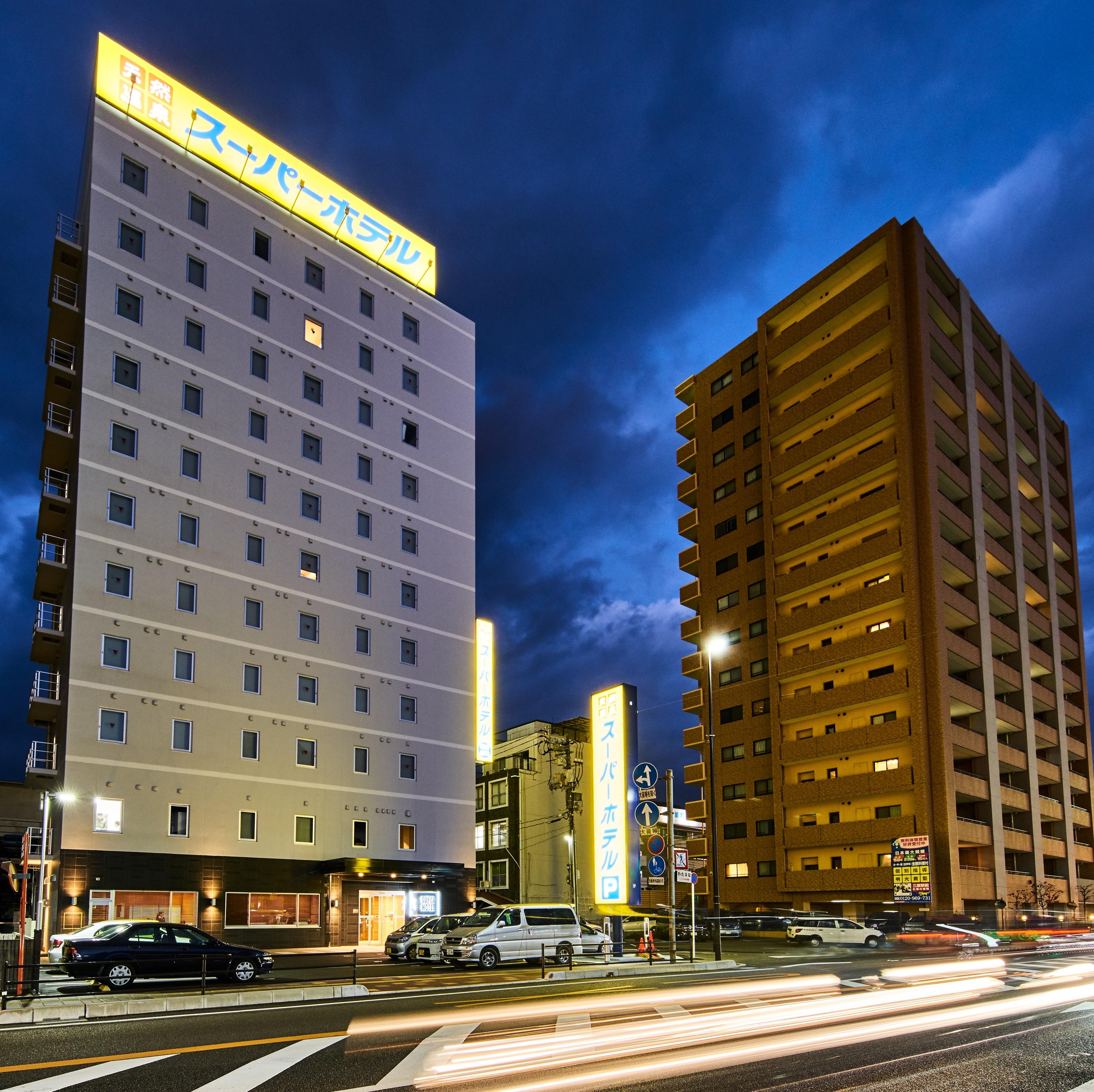 天然温泉「浮城の湯」スーパーホテル三原駅前(2016年12月20日グランドオープン) その1
