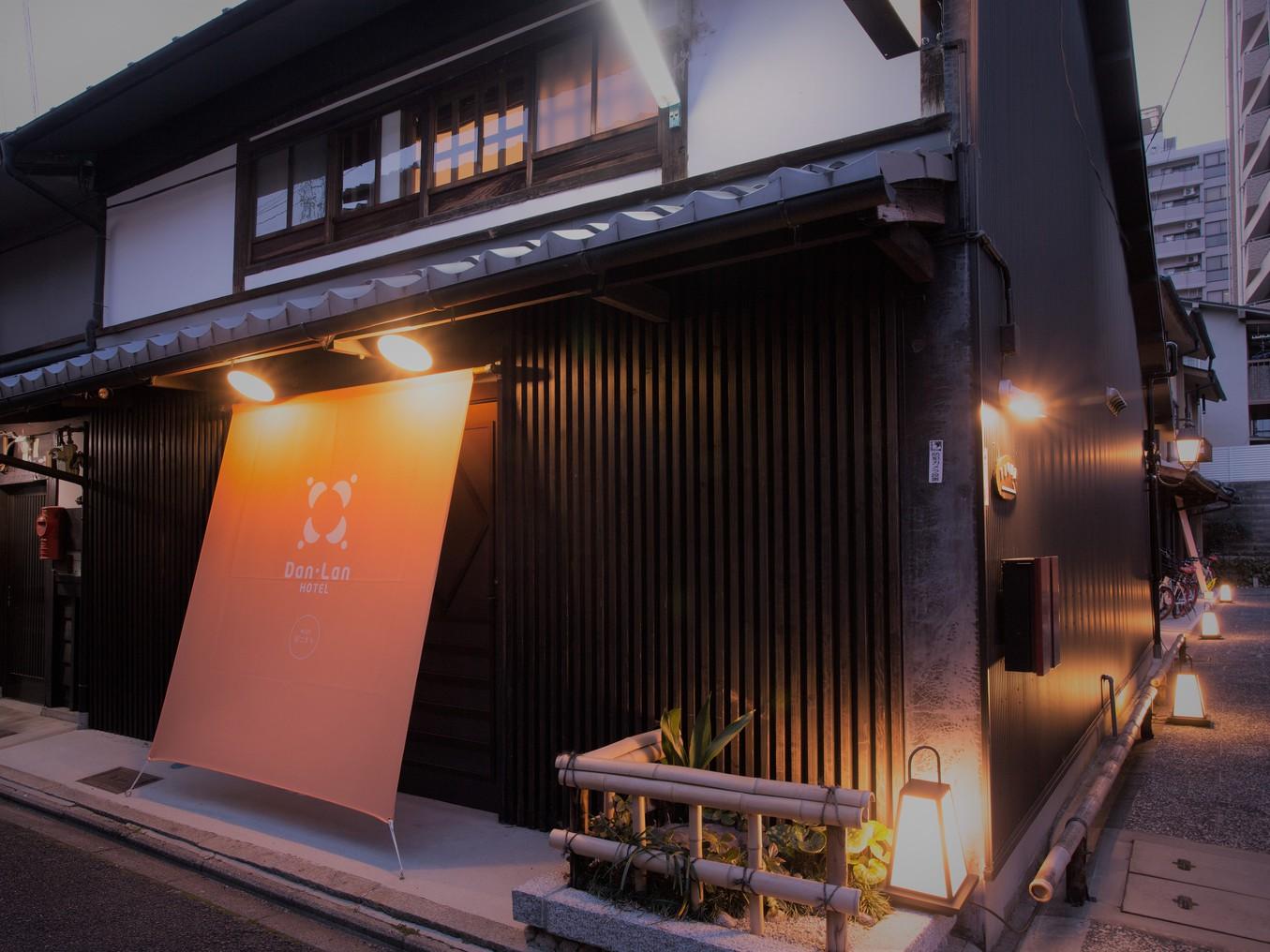 Dan Lan HOTEL NIJO 京こまち