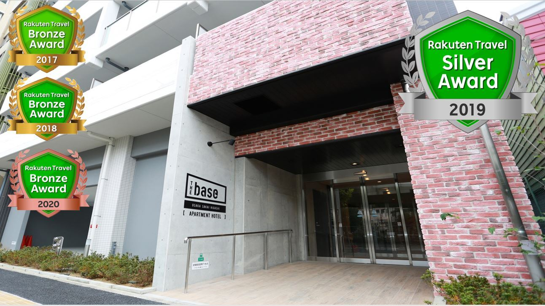 ザ・ベース・堺東・アパートメントホテル...