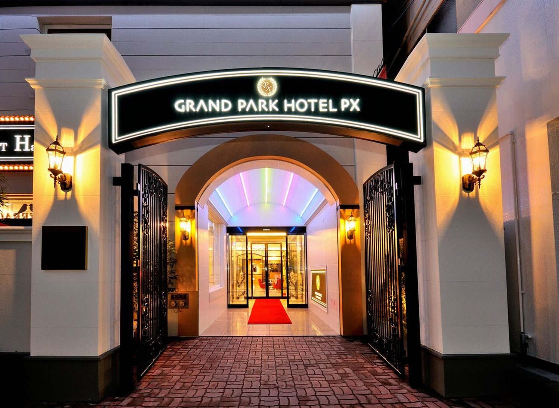 グランパークホテルパネックス八戸の詳細