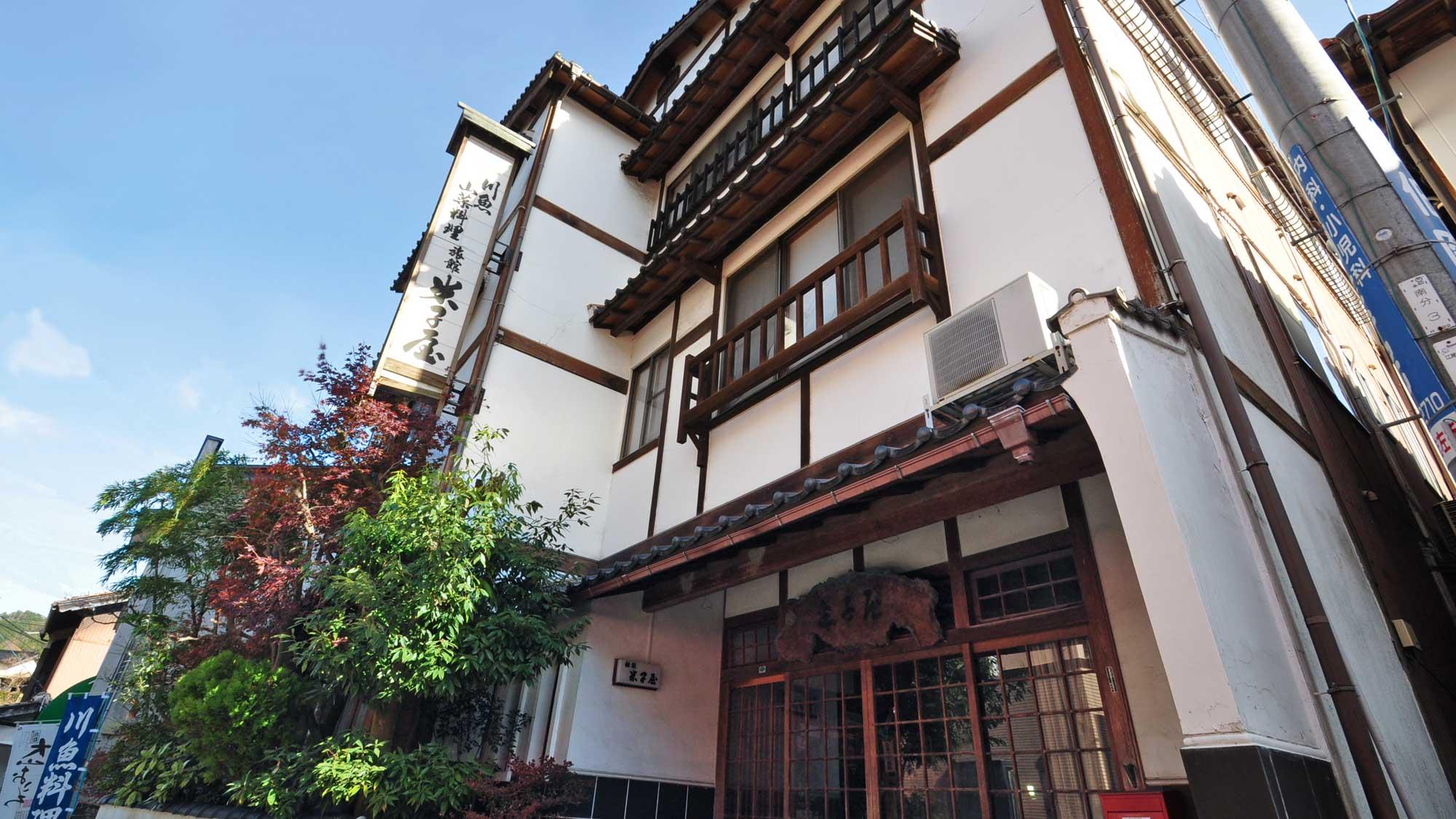 米子屋旅館