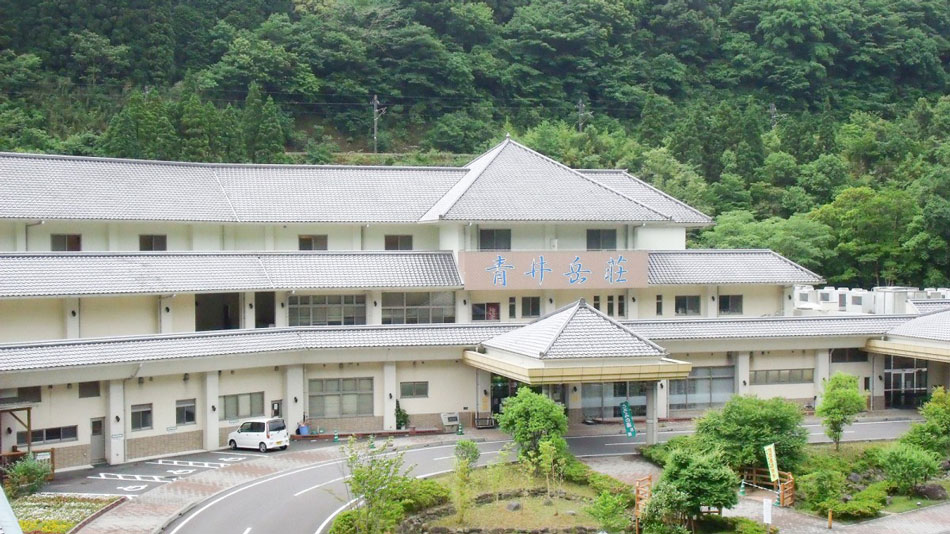 青井岳荘 その1