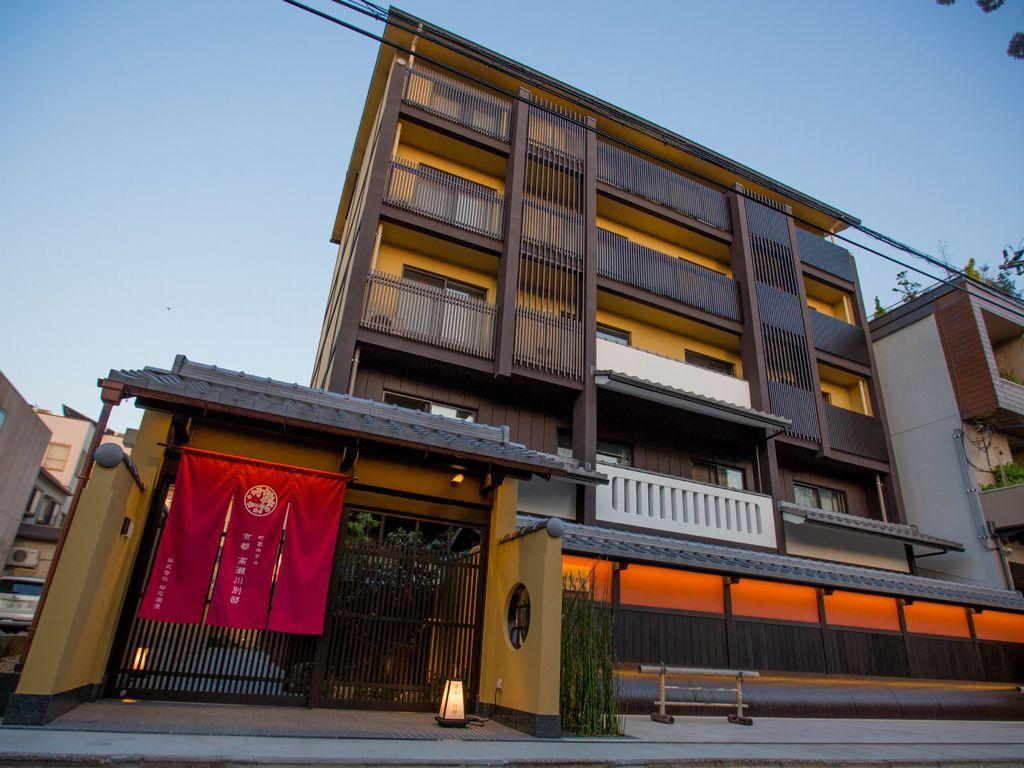 町家ホテル・京都・高瀬川別邸