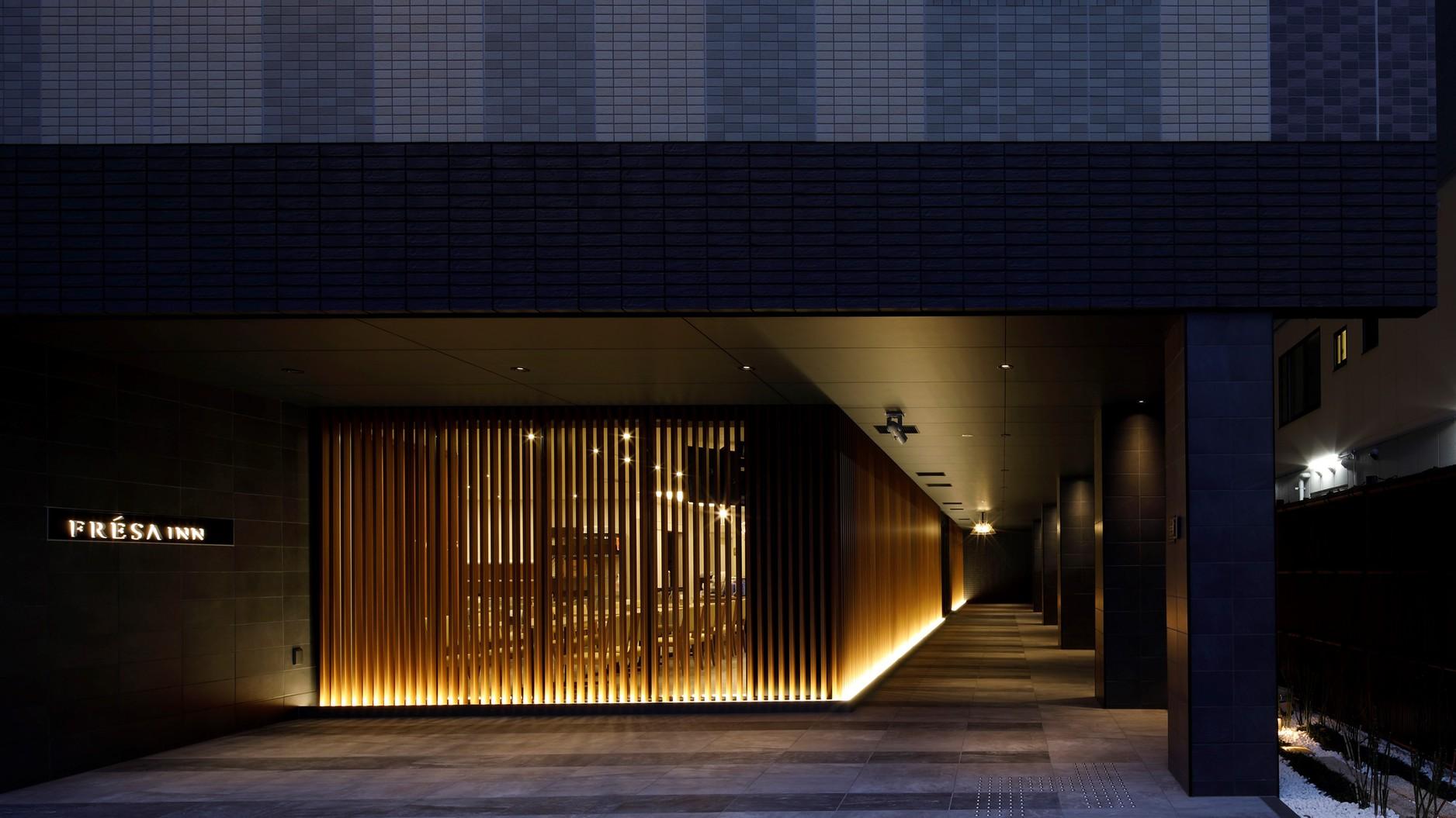 相鉄フレッサイン 京都駅八条口(2017年4月15日オープン...