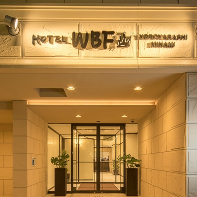 ホテルWBF淀屋橋南 外観写真