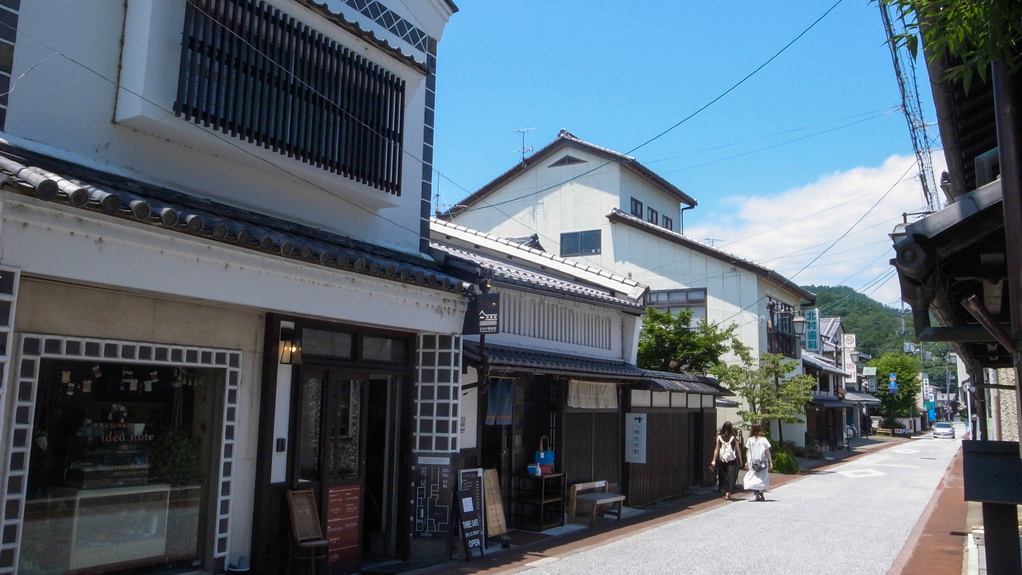 MACHIYA INN
