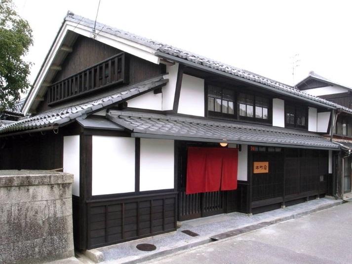 城下町彦根の町家 本町宿の施設画像