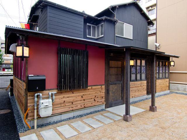 Gasthaus44higashimikuni...