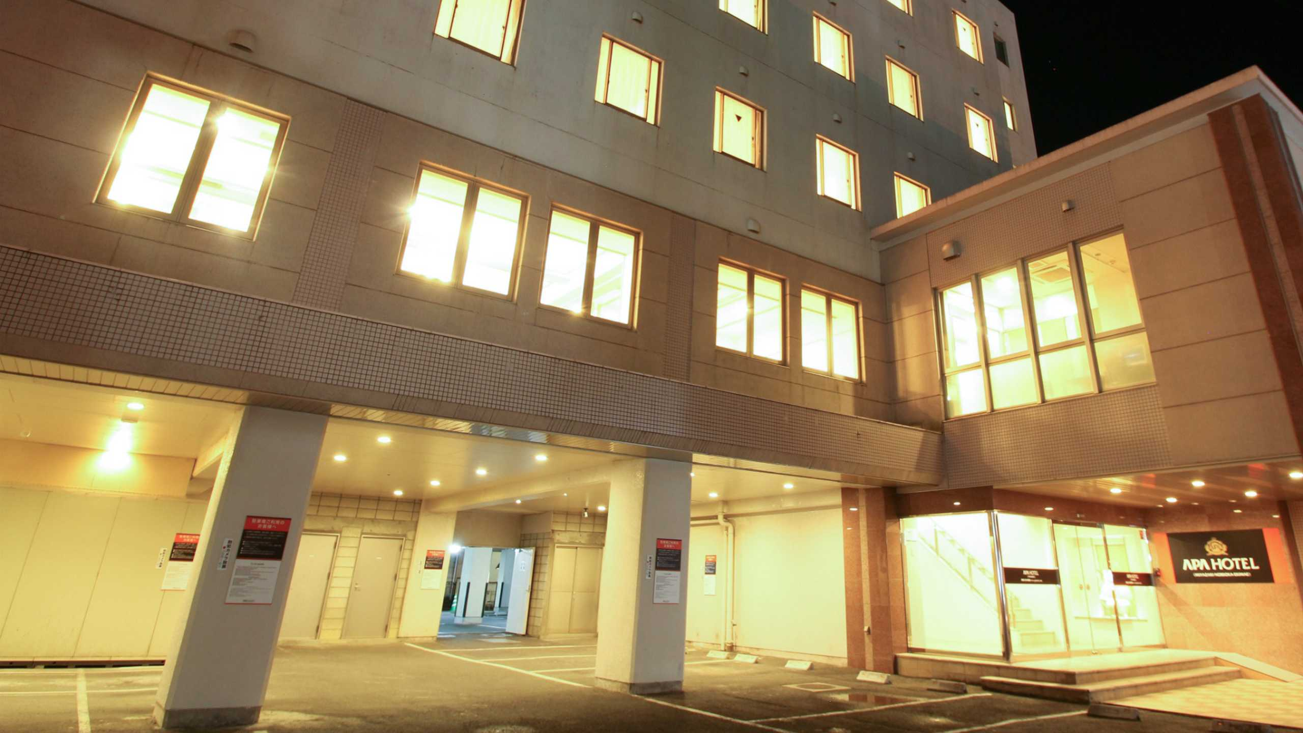 アパホテル<宮崎延岡駅前>