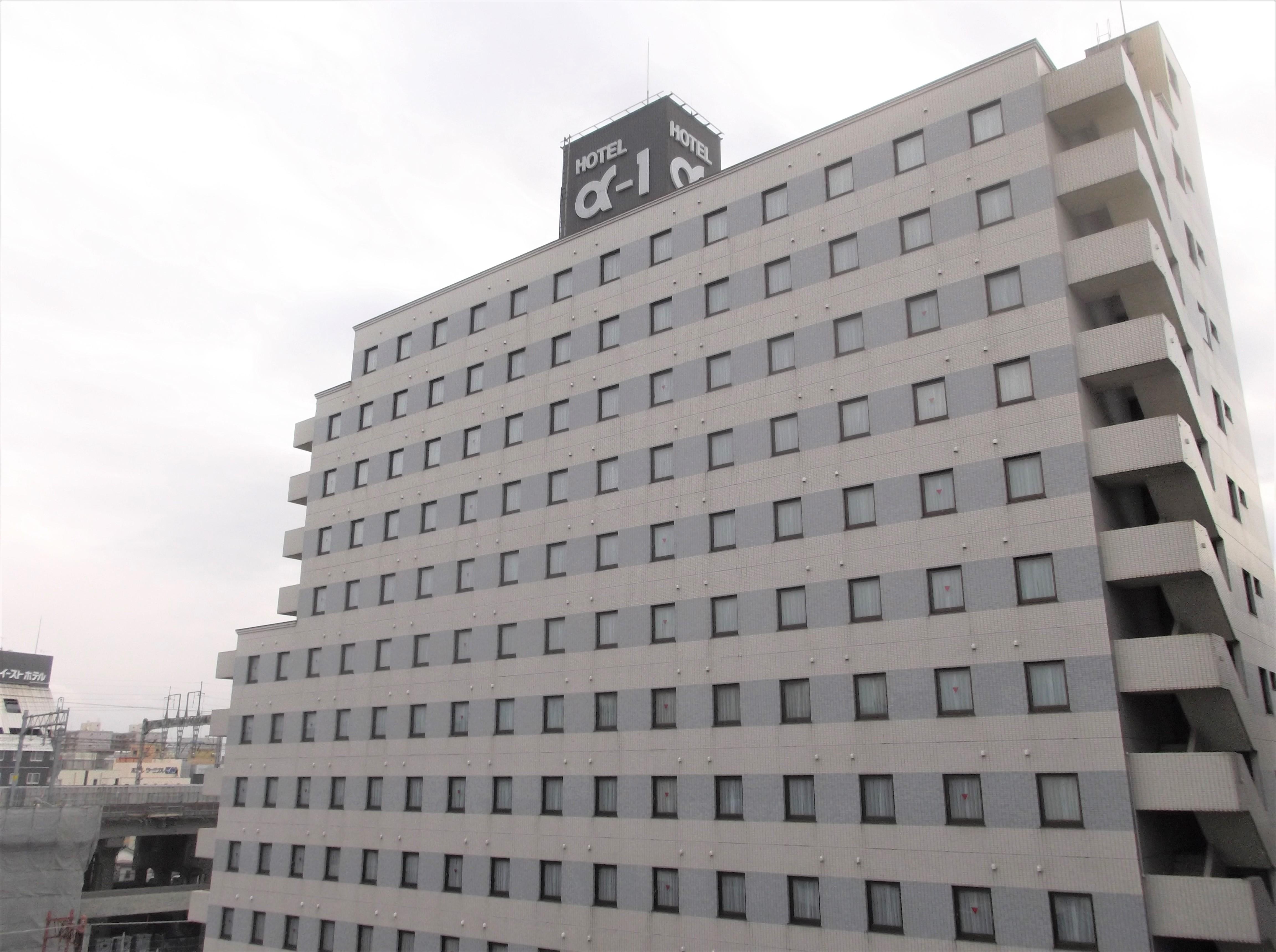 ホテルアルファーワン新潟...