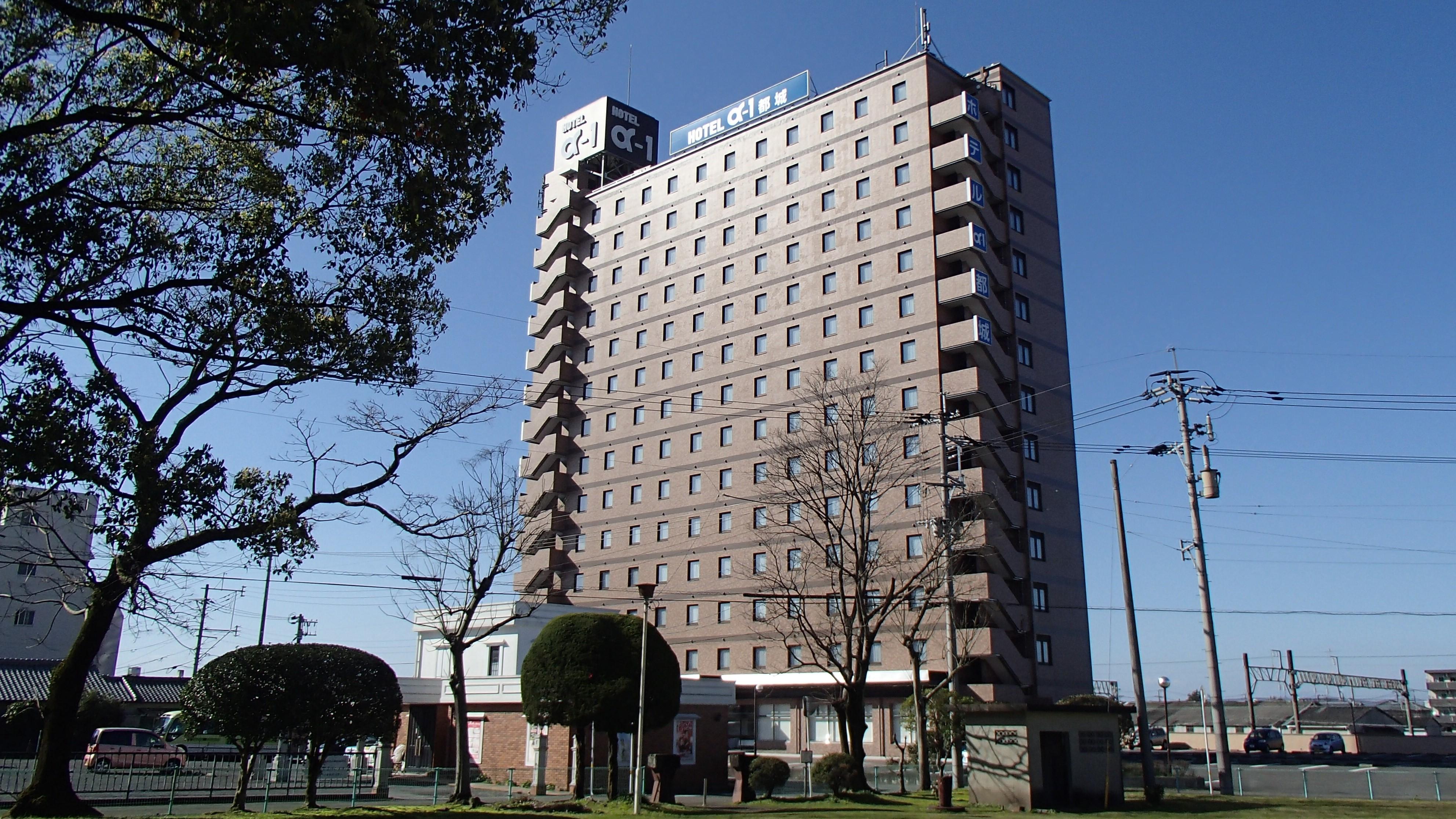 ホテル・アルファ-ワン都城