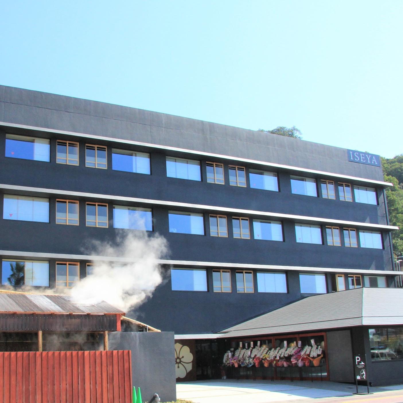 創業三百四十余年 長崎一の歴史を誇る老舗旅館 小浜 伊勢屋旅館