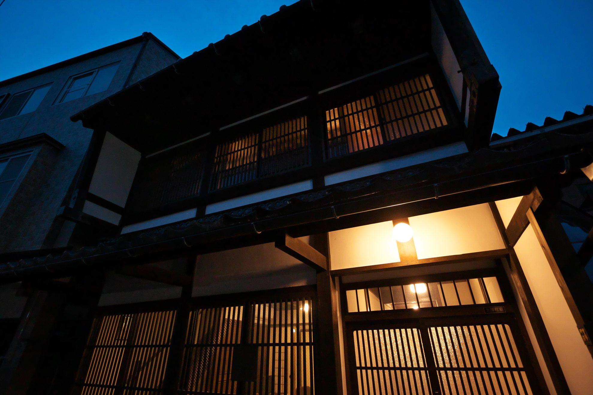 金澤ゲストハウス イーストマウンテン