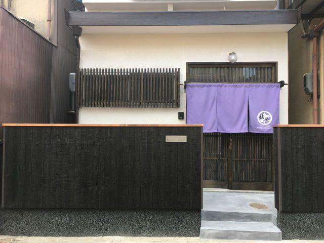 京都橘屋 東福寺西