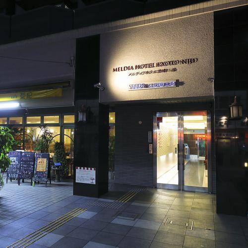 メルディアホテル京都二条(2017年2月...