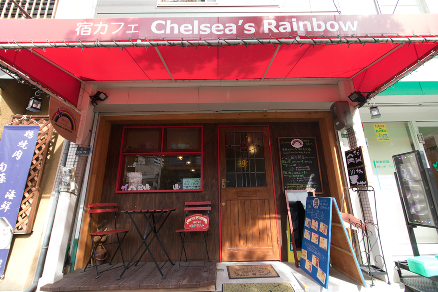 宿カフェ Chelsea's Rainbow(チェルシーズレインボウ)