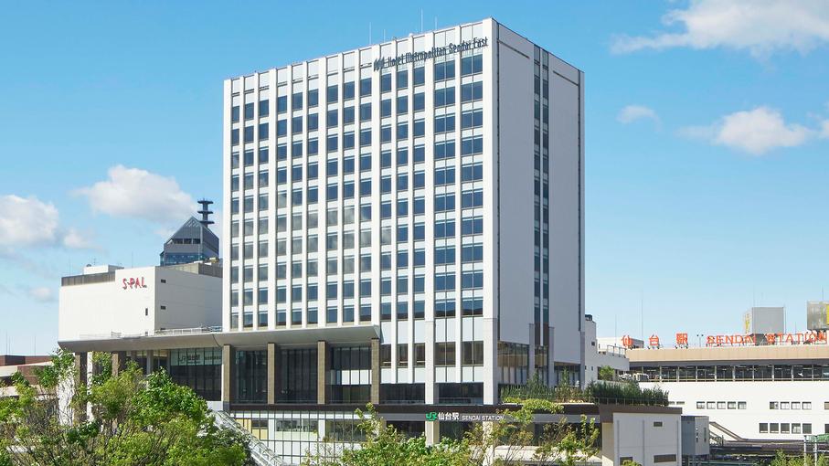 ホテルメトロポリタン仙台イースト...