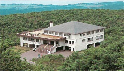 鳥海山四合目雲上の宿 大平山荘