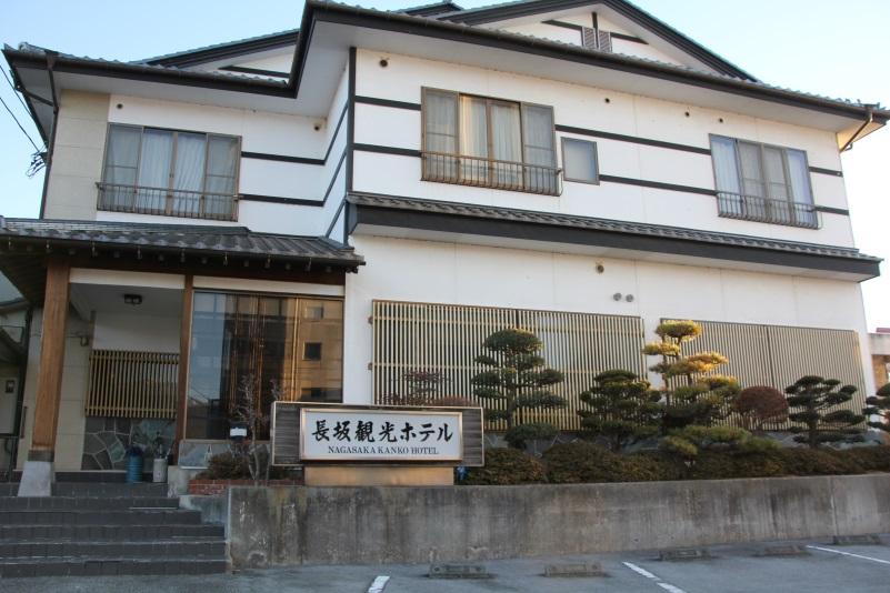 長坂観光ホテルの施設画像