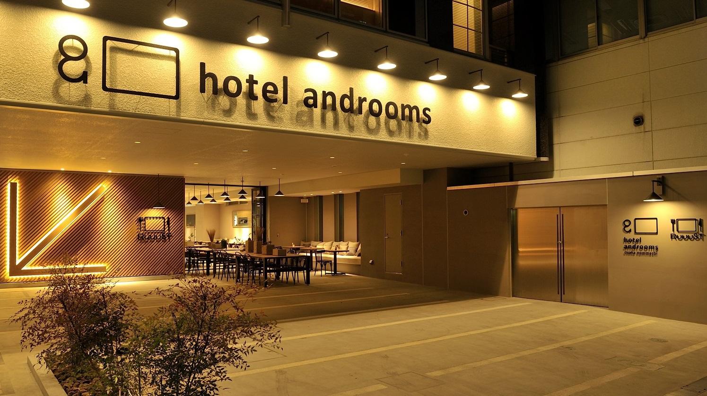 ホテル・アンドルームス大阪本町...