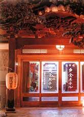 国楽館 戸倉ホテルの施設画像