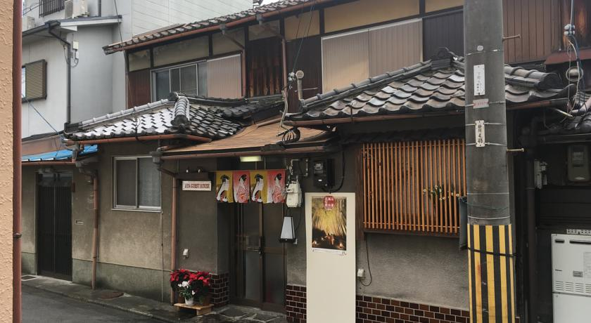 Kyoto Aya Guest House