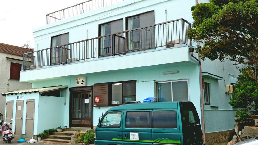 民宿富士 <篠島>
