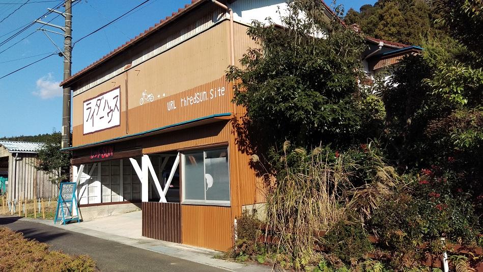 下関豊田町 ライダーハウス レッドSUN