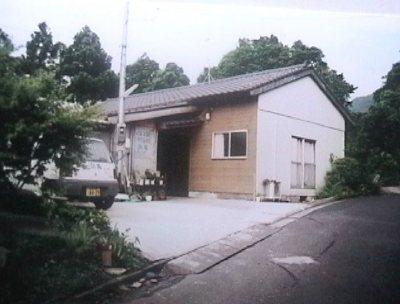 民宿湖西 <屋久島>