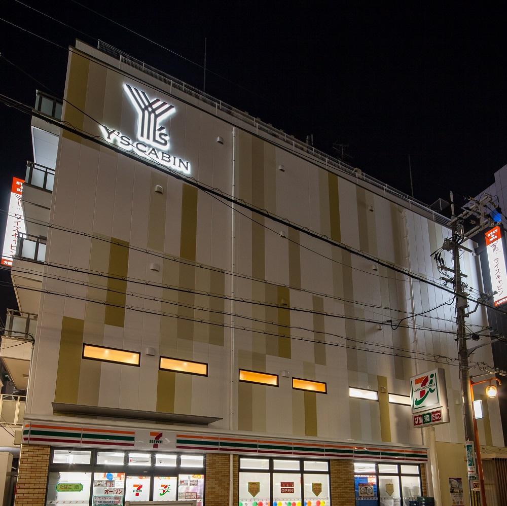 ワイズキャビン大阪難波