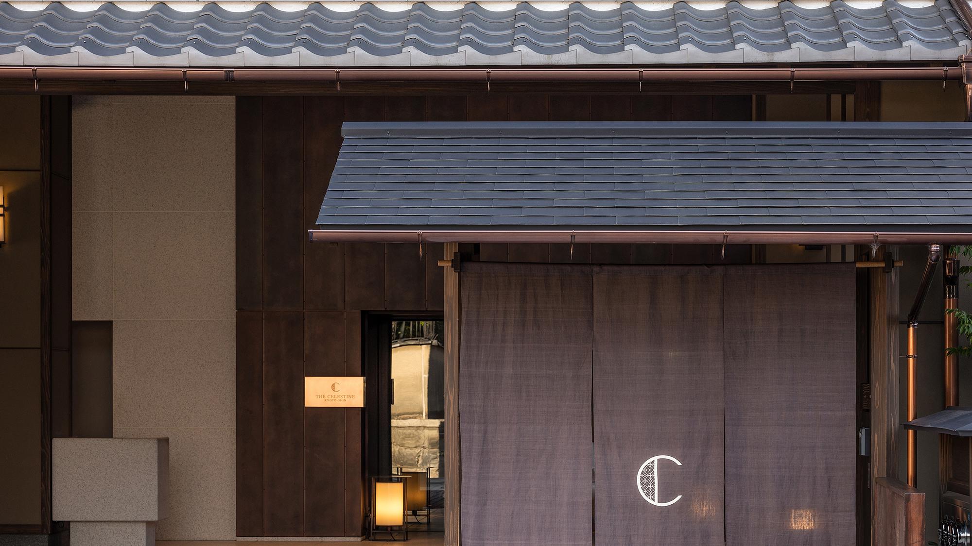 ホテル ザ セレスティン京都祇園...