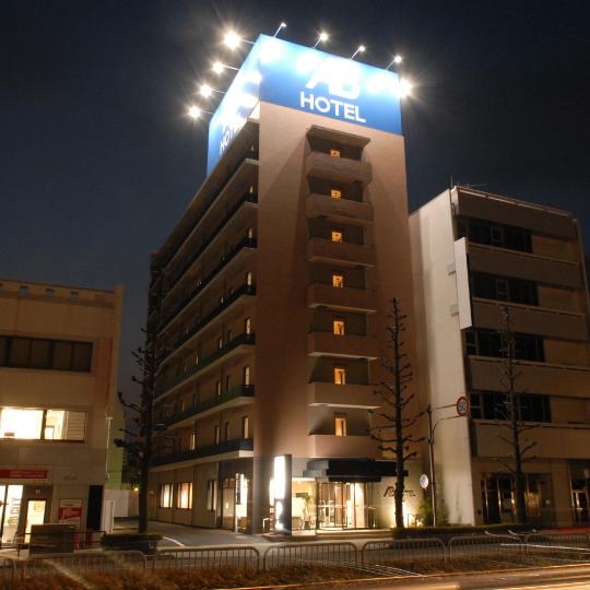 ABホテル 岐阜