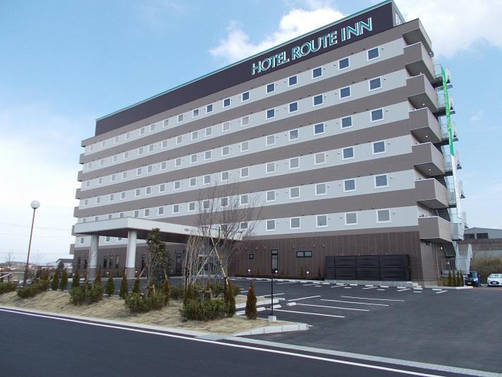 ホテルルートイン鹿嶋(2017年3月25日グランドオープン)...