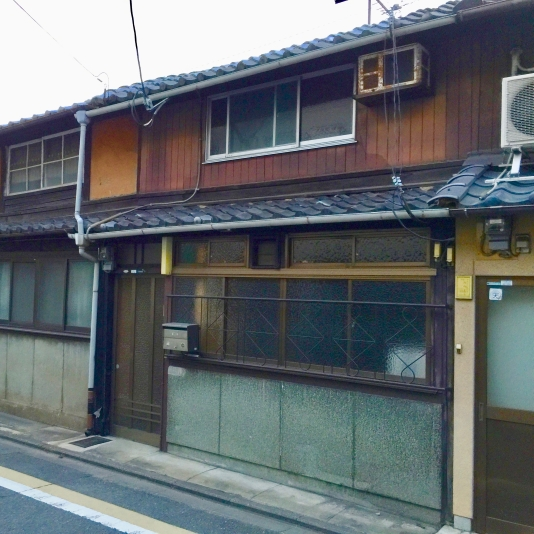 Kyoto Traditional Machiya House その1