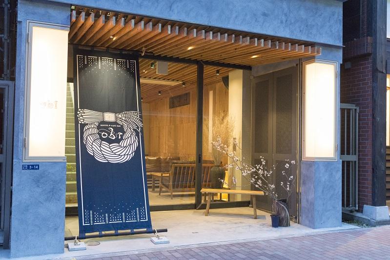 obi Hostelの外観