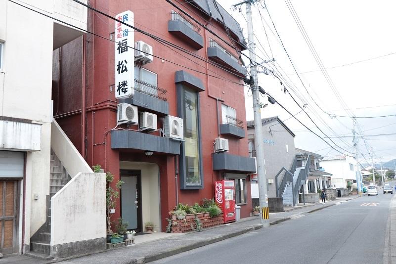 民宿 福松楼 <五島・福江島>
