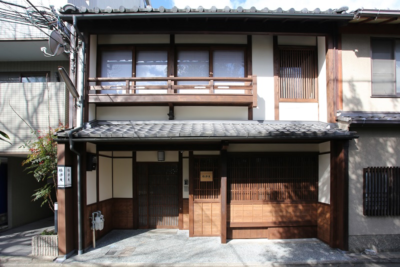 京町家の宿 雅樂庵